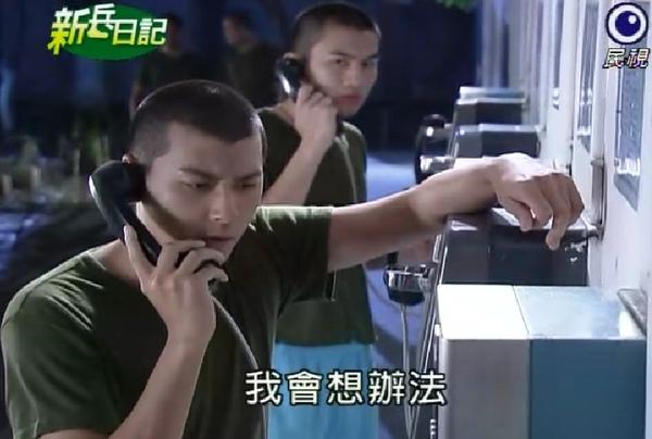 新兵日記第21集 羅剛(唐豐)02.jpg