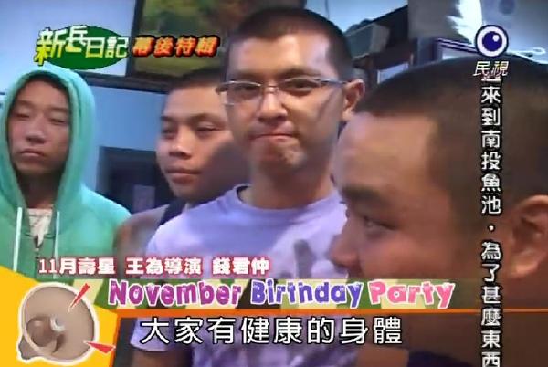 新兵日記第19集 羅剛(唐豐)23.jpg