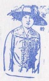 國父紀念館印章10.jpg