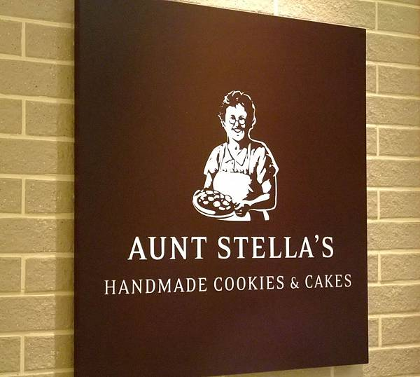 blog 1000516 Aunt Stella's詩特莉餅乾02.JPG