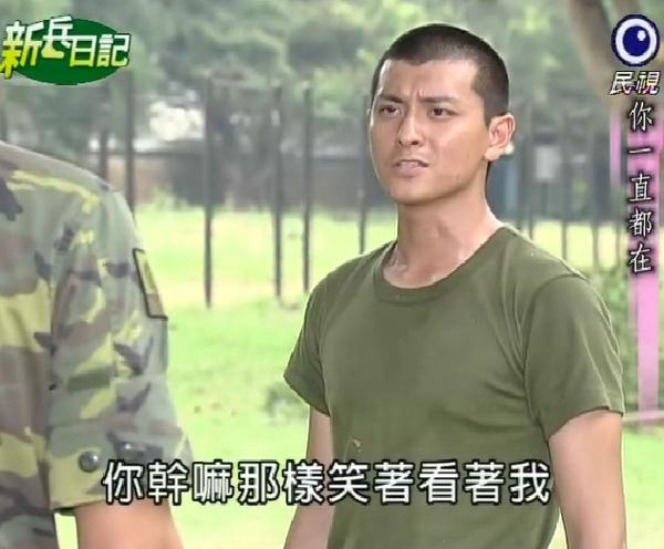 新兵日記第24集 羅剛(唐豐)34.jpg