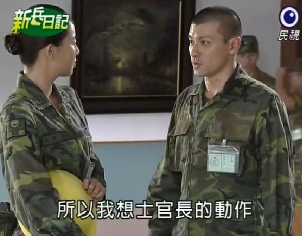 新兵日記第15集 羅剛(唐豐)07.jpg