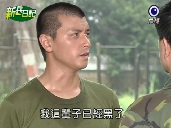 新兵日記第24集 羅剛(唐豐)23.jpg
