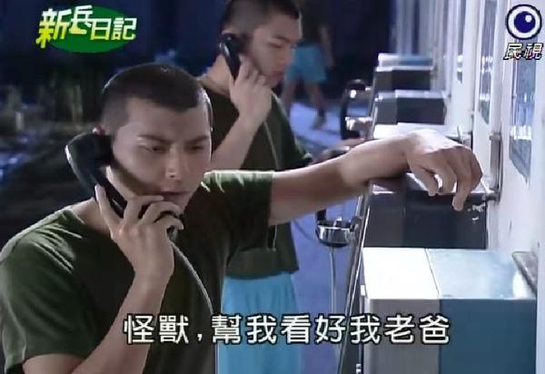 新兵日記第21集 羅剛(唐豐)01.jpg