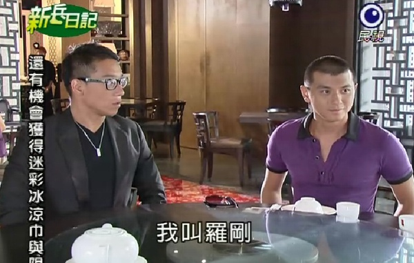 新兵日記第19集 羅剛(唐豐)05.jpg