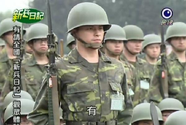 新兵日記第4集 羅剛(唐豐)12.jpg
