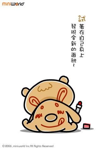 轉念開闊03.jpg