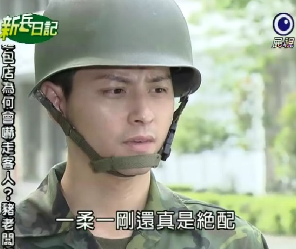 新兵日記第20集 羅剛(唐豐)10.jpg