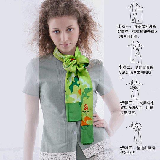 優雅大方的領結08.jpg