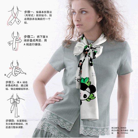 優雅大方的領結10.jpg