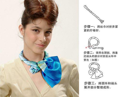 優雅大方的領結11.jpg