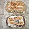 971106亞尼克菓子工房2.JPG