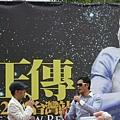 971115郭富城舞林正傳簽票會15.JPG