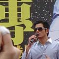971115郭富城舞林正傳簽票會17.JPG