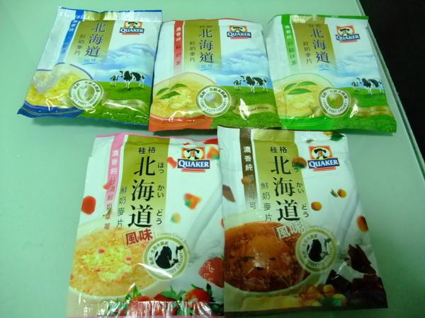 桂格北海道風味鮮奶麥片.jpg