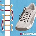 教你綁鞋帶12.jpg