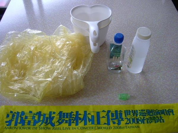 20081214台北舞林正傳演唱會2.JPG