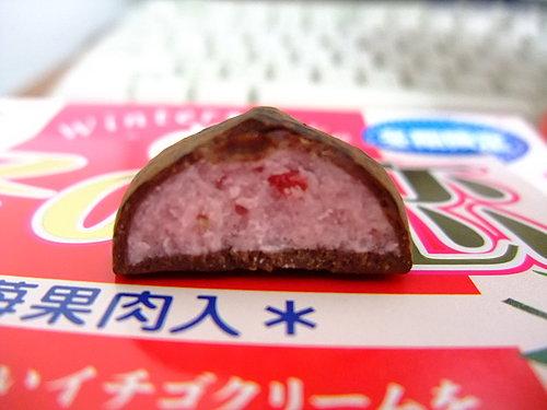冬之戀巧克力4.jpg