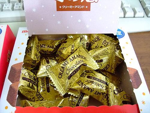冬之戀巧克力2.jpg