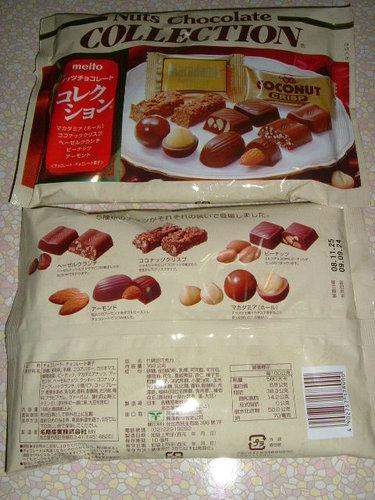什錦豆巧克力1.jpg