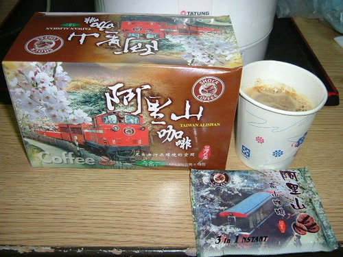 阿里山咖啡1.jpg
