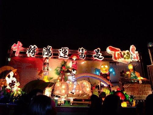 980214花燈05.jpg