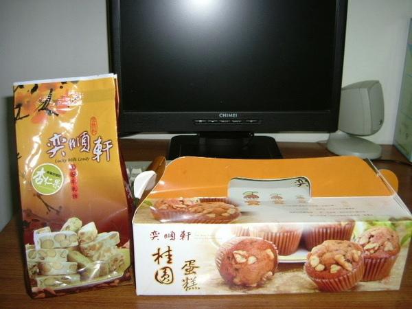 奕順軒-桂圓蛋糕、鮮奶牛軋糖1.jpg