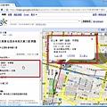 Google Maps推出捷運公車路線規劃功能2.jpg