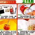 環保捕蚊罐1.jpg