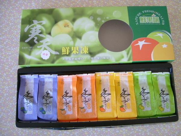 福利網Freemart寒天鮮果凍1.JPG
