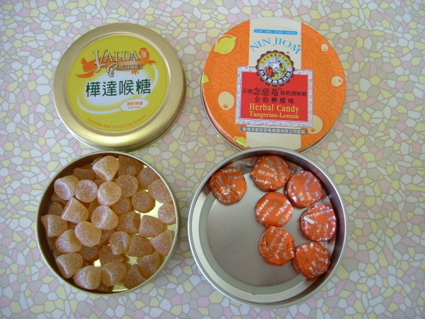 京都念慈菴枇杷潤喉糖(金桔檸檬味) 樺達喉糖(清新檸檬).JPG