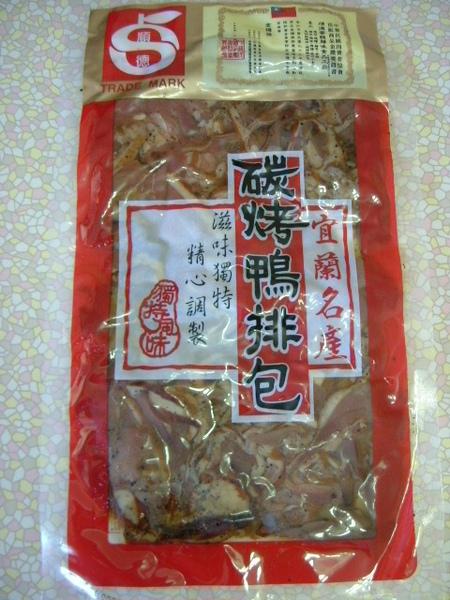 碳烤鴨排包(順德蜜餞臘味食品工廠)1.JPG