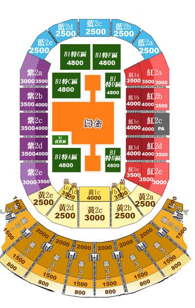 20090802(日)郭富城舞林正傳世界巡迴演唱會2009台灣站2.bmp