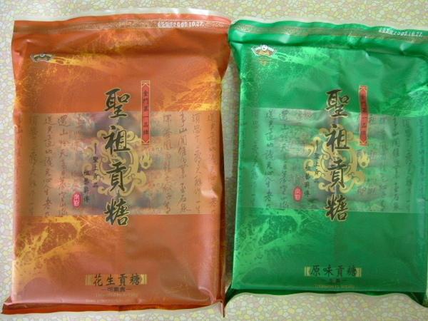 聖祖食品 原味貢糖 花生貢糖.JPG