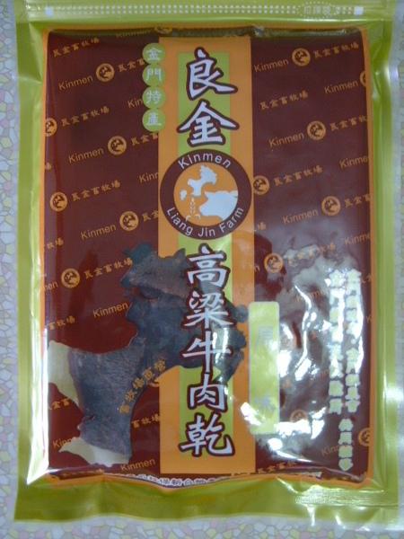 良金高梁原味牛肉乾1.JPG