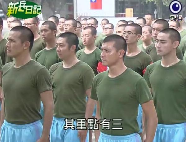 新兵日記第16集 羅剛(唐豐)01.jpg