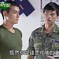 新兵日記第23集 羅剛(唐豐)33.jpg