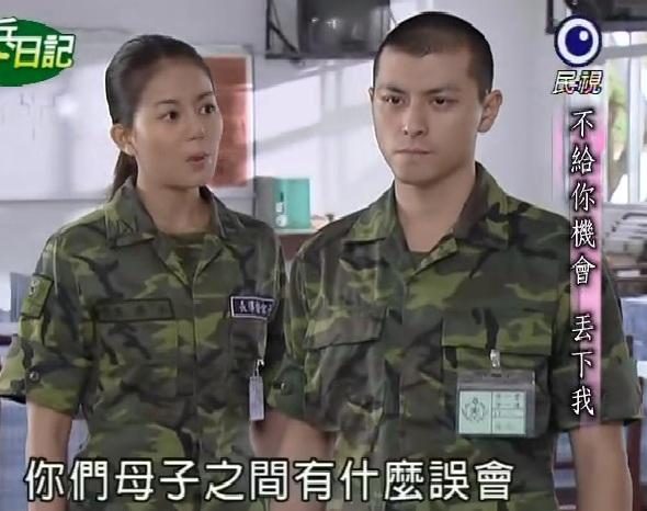 新兵日記第13集 羅剛(唐豐)19.jpg