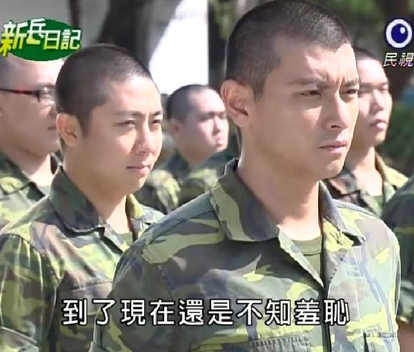 新兵日記第22集 羅剛(唐豐)08.jpg