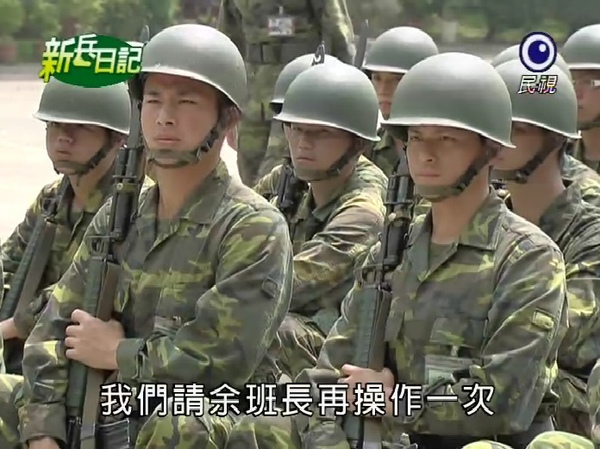 新兵日記第3集 羅剛(唐豐)03.jpg