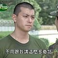 新兵日記第23集 羅剛(唐豐)08.jpg
