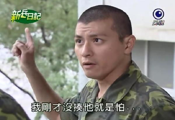 新兵日記第9集 羅剛(唐豐)26.jpg