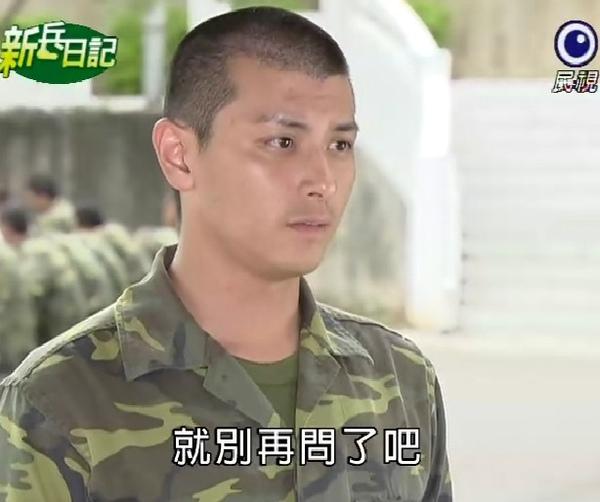 新兵日記第17集 羅剛(唐豐)14.jpg