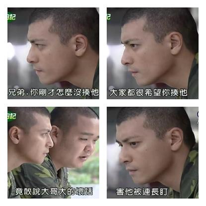 新兵日記第9集 羅剛(唐豐)22.jpg