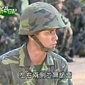 新兵日記第24集 羅剛(唐豐)01.jpg