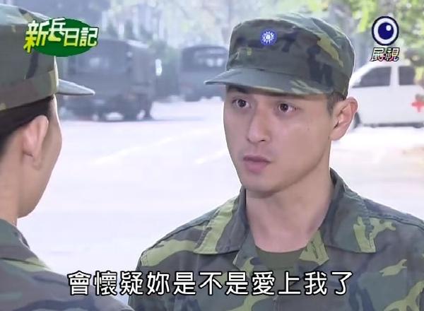 新兵日記第11集 羅剛(唐豐)22.jpg