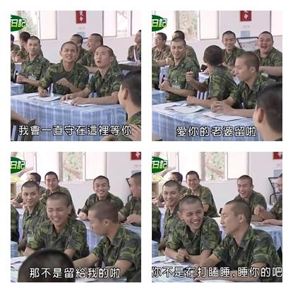 新兵日記第7集 羅剛(唐豐)14.jpg