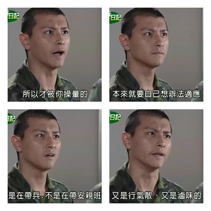 新兵日記第12集 羅剛(唐豐)06.jpg