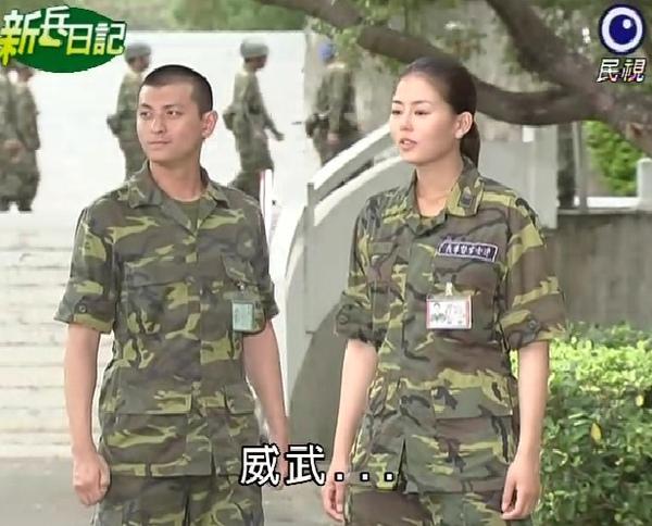 新兵日記第17集 羅剛(唐豐)13.jpg