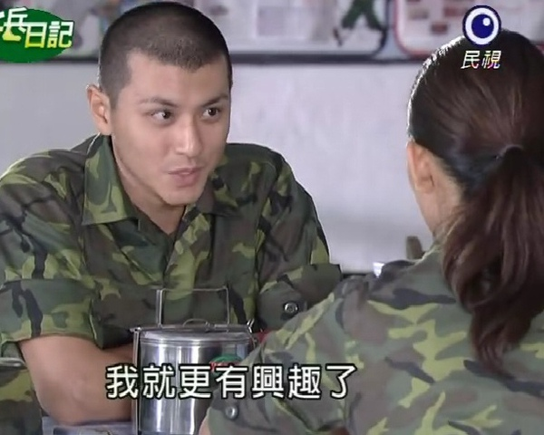 新兵日記第13集 羅剛(唐豐)12.jpg